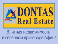 DontasRealEstate